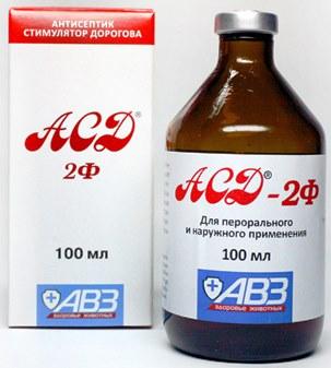 asd-2 frakcijos priėmimas sergant hipertenzija)