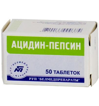 Pepsino tabletės