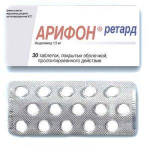 hipertenzija arifon retard pomelo nuo hipertenzijos