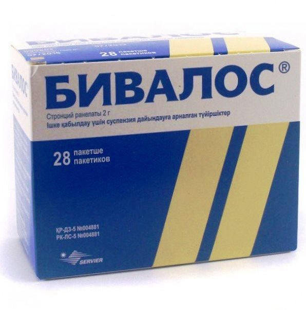 Osteoartrito sąnarių skausmui gydyti
